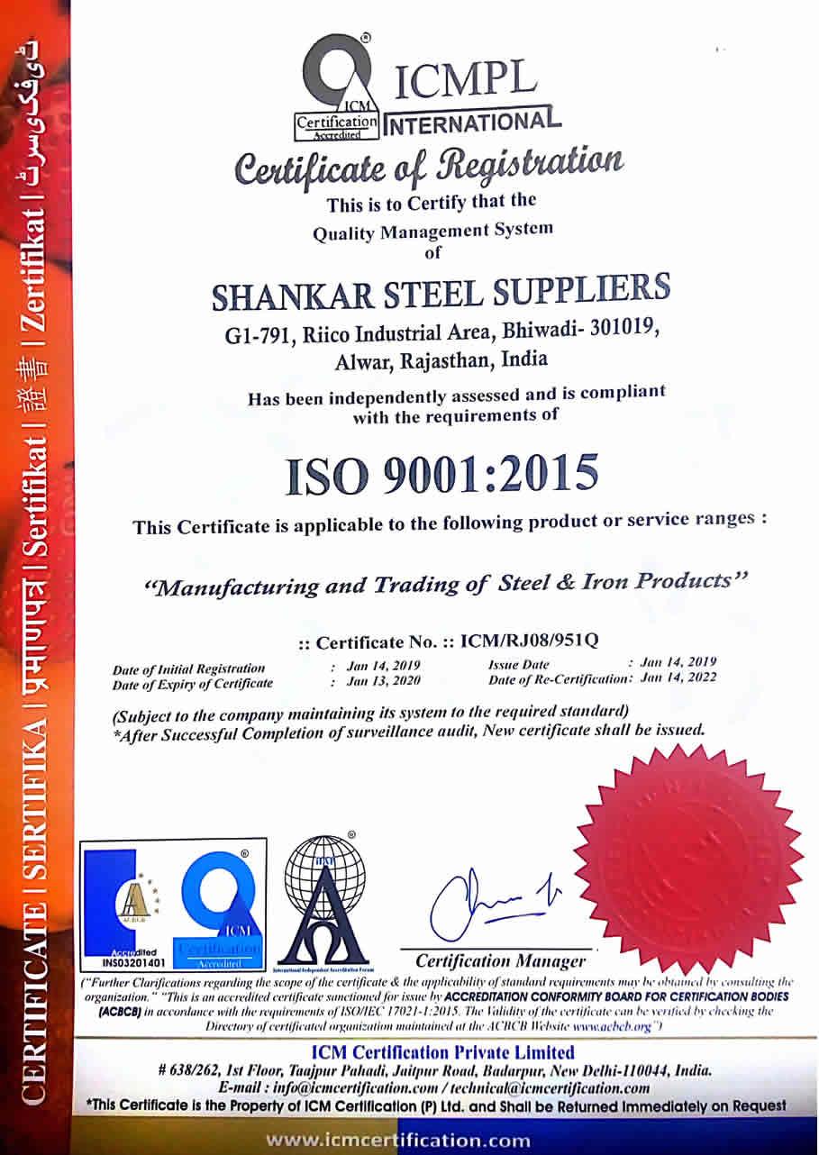iso shankar steel bhiwadi and jaipur